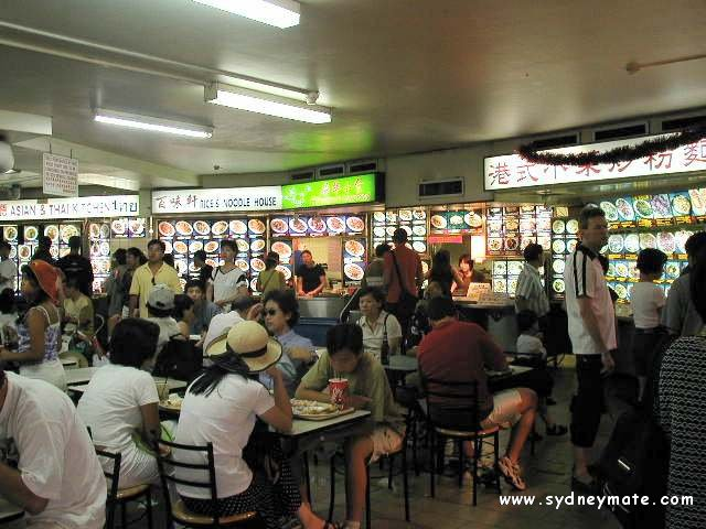 Food Court From